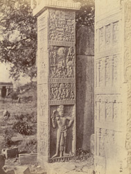 Close view of sculptured pillars of the East Gateway of the Great Stupa, Sanchi, Bhopal State 10031348